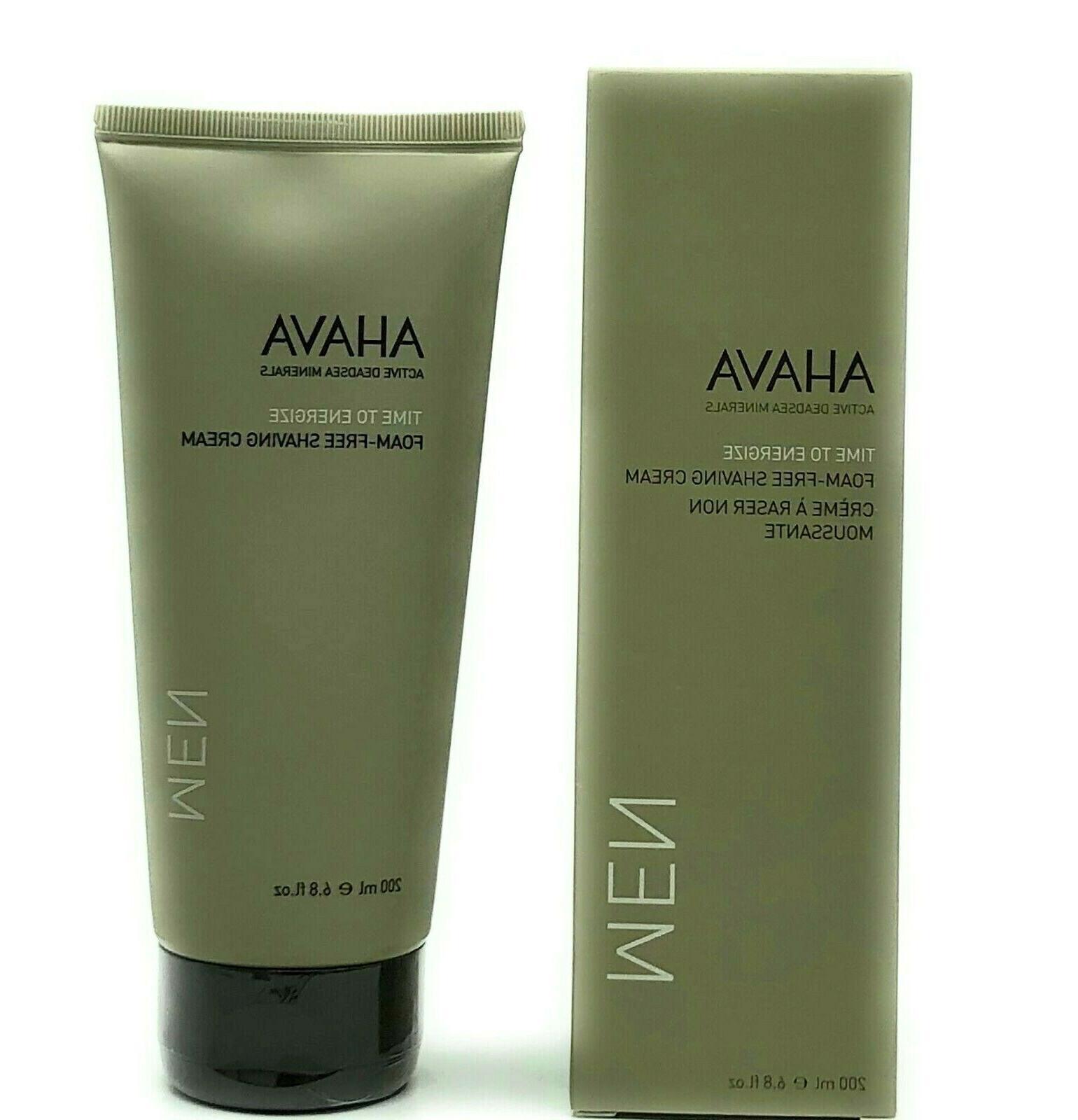 Ahava Men's Foam-Free Shaving Cream