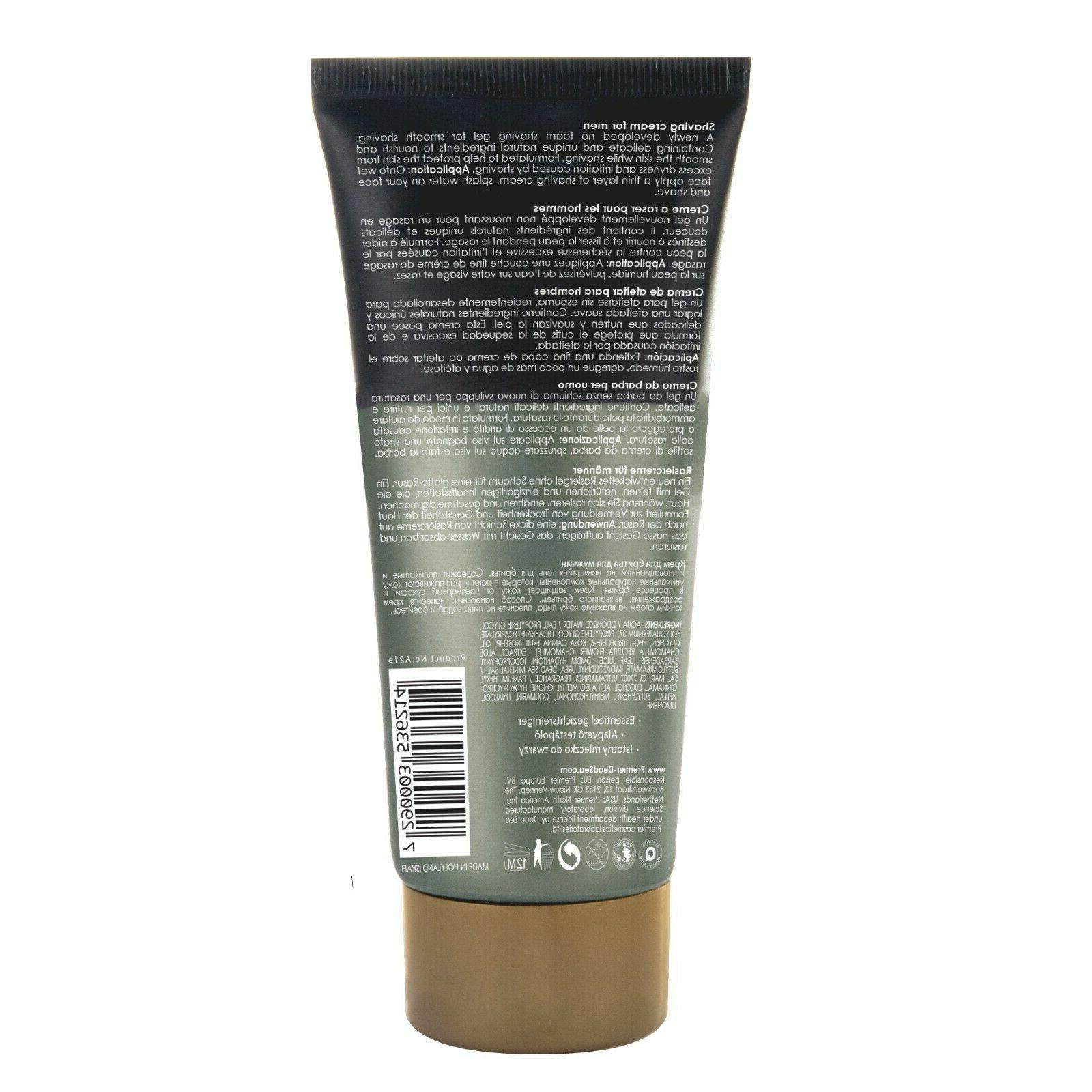 Premier Dead Sea Shaving Cream for skin,protects from 4.2fl